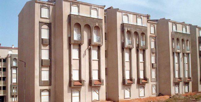 logement social logement algérie