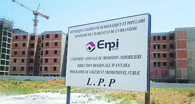 Programme LPP à Oran : Une conception urbanistique recherchée