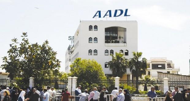 Oued Falli (Tizi Ouzou) : Sit-in de souscripteurs Aadl