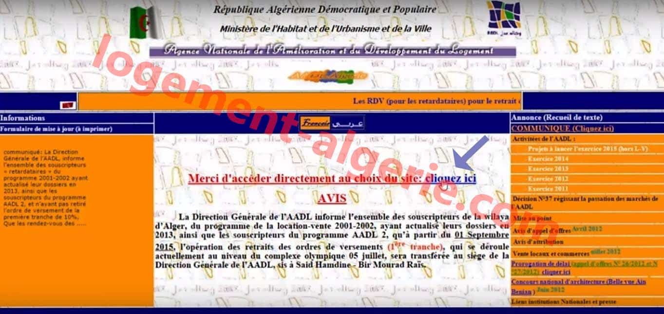 choix-des-sites-logement-aadl-2