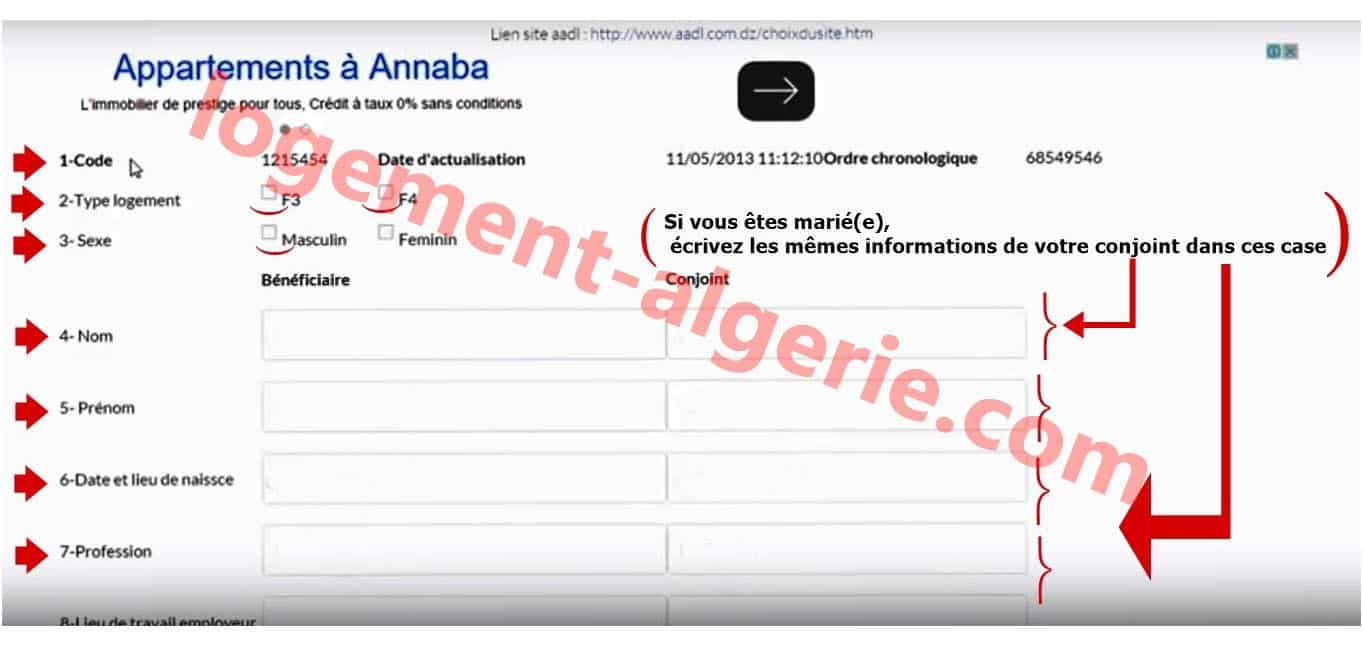 choix-des-sites-pour-logement-aadl-logement-algeriie