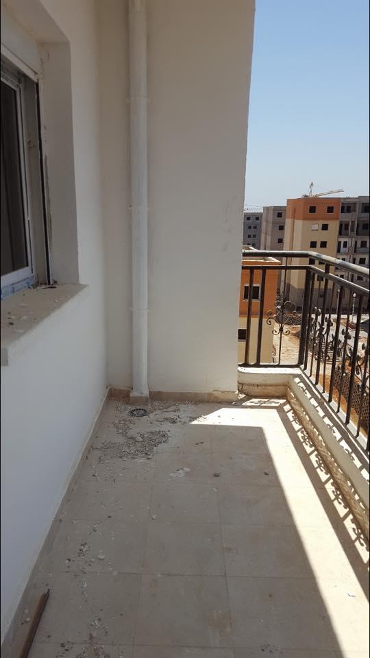 AADL Ain Malha Alger